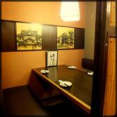 2~4名様用 テーブル個室