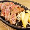 肉食酒場ビストロジャパン 阪神尼崎店のおすすめポイント1