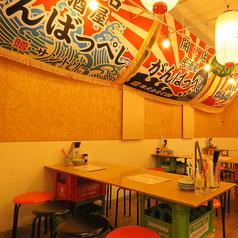 復興居酒屋 がんばっぺし 淵野辺店の雰囲気1