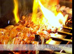 那由多 熊本のおすすめ料理1