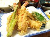 椿 天ぷらのおすすめ料理2