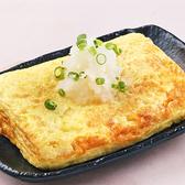 いただきコッコちゃん 北1条店のおすすめ料理3