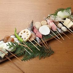 MADE IN JAPAN CRAFTBEER メイド イン ジャパン クラフトビール 串星のおすすめ料理1