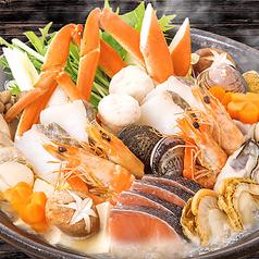 海鮮大漁鍋(醤油だし)