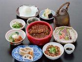 竹葉亭 名古屋店のおすすめ料理2