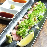 名物!手羽先からあげや神戸牛タタキなど一品物充実!