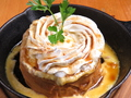 料理メニュー写真麩れんちトースト