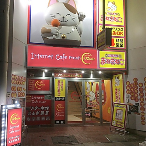 Nettokafuemun Aomorishimmachidoriten image
