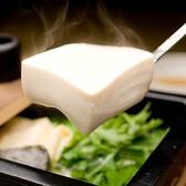 祇園 うえもりのおすすめ料理2