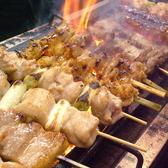 やきとり道場 調布北口店のおすすめ料理2