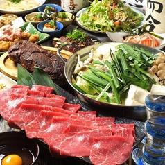肉料理と地酒の店 居酒屋 新の写真