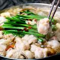 もつ鍋やしゃぶしゃぶなど、丹精込めてご提供!海鮮やお肉など、新鮮で美味しい料理が楽しめます♪