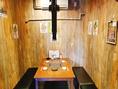 VIP個室1テーブル