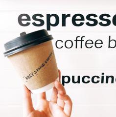 KOZY STAND COFFEEの特集写真