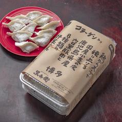 餃子専門店 黒兵衛のおすすめ料理1