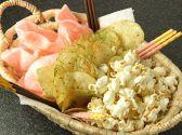 カラオケ うたまる 戸越銀座店のおすすめ料理2