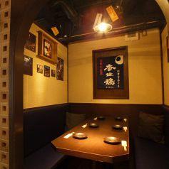 6名個室もご用意。クッション付きのオシャレ半個室は居心地抜群☆お席のご指定はできません。