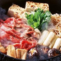 リトル東京 池袋店のおすすめ料理1