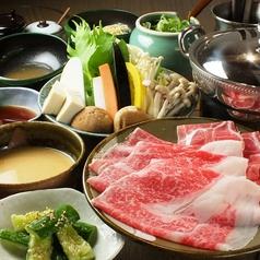 BIRD LAND 鶴見のおすすめ料理1