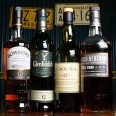 -豊富なウイスキー-