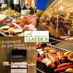 LAYER`S ビアガーデン BBQテラス 丸の内 本店