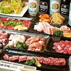 炭火焼肉ホルモン酒場 松阪牧場のおすすめ料理1