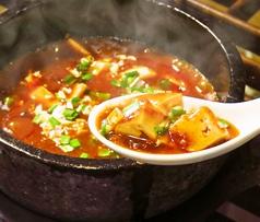 ダイニング・カイセイ Dining Kaiseiの写真