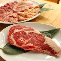 こだわり熟成肉!!旨味の深さをお楽しみください…♪