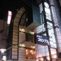 心斎橋駅から徒歩4分でアクセス◎