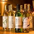 白ワイン 果実味のある国産辛口ワイン