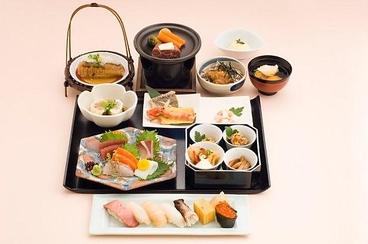 函館 海鮮廻し寿司 海旬の蔵のおすすめ料理1