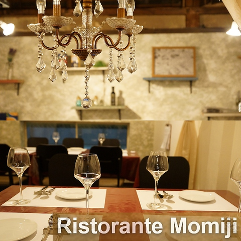 ristorante MOMIJI (リストランテ モミジ)