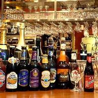 関西最大級!ビールが豊富