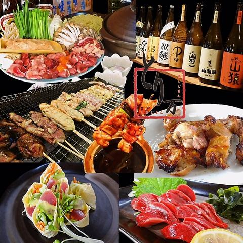 自慢の淡路島産の鶏肉を使用した飲放付き宴会コース3800円ポッキリ宴会コース!!