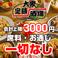 カレーの通販サイト(愛知県)