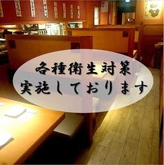 ぱたぱた家 仙台長町店の雰囲気1