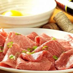 炭火焼肉 ぶち 青崎店のおすすめ料理1