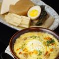 料理メニュー写真王子牛すじ煮込みチーズ焼