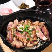 おでんと日本酒 卸のおすすめ料理2