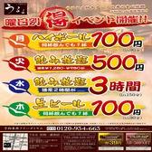 うるる 宮崎一番街店のおすすめ料理2