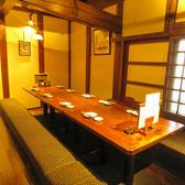 【2階/掘りごたつ席】プライベートなご宴会、会社の同僚とサク飲みにもゆっくりお楽しみいただけるお席となっております。