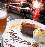 誕生日・送別会などお祝いは特製デザートでお祝いを。