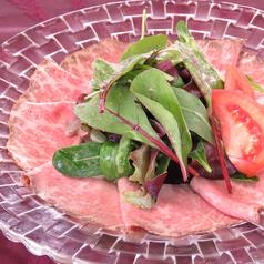 三田屋本店 川西萩原台のおすすめ料理1