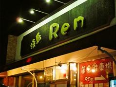 焼き鳥 Ren 磐田の雰囲気3