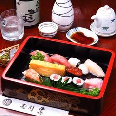 寿司建の写真