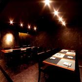 渋谷での団体様宴会なら当店にお任せください。最大60名様までご利用可能な広々とした快適空間をご提供!貸切宴会も承っておりますので予算、人数などお気軽にお問い合わせください。