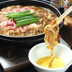 しゃぶ兆&ステーキ Desse 東大阪のおすすめ料理1