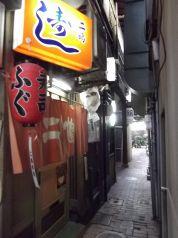 二鶴寿司の写真