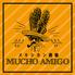 メキシカン酒場 MUCHO AMIGO ムーチョアミーゴのロゴ