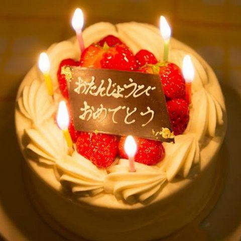 誕生日・記念日などのお祝いにはクーポン利用でスペシャルケーキプレゼント♪お好きなメッセージを添えてサプライズ演出はいかがでしょうか?また持ち込みも可能ですのでお客様の手作りケーキをお出しすることもできます!(四ツ谷 個室 肉バル 食べ放題 飲み放題 宴会 女子会 誕生日 記念日)